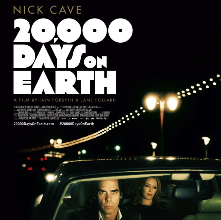 20000 дней на земле 2014